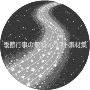 天の川のイラスト(白黒版)