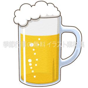 ビール(ジョッキ)のイラスト