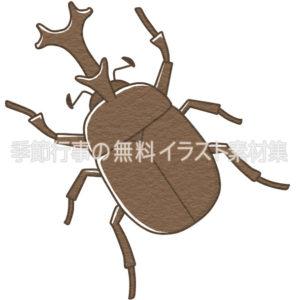 かぶとむし(カブトムシ)のイラスト