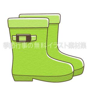 緑の長靴のイラスト