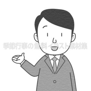 案内・紹介をするスーツを着た男性(会社員)のイラスト(白黒版)