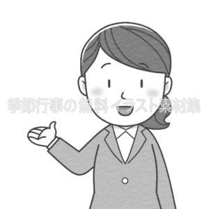 案内・紹介をするスーツを着た女性(会社員)のイラスト(白黒版