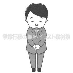 お辞儀をする男性会社員のイラスト(白黒版)