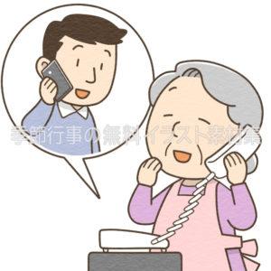 息子と電話をする高齢者のイラスト(カラー版)