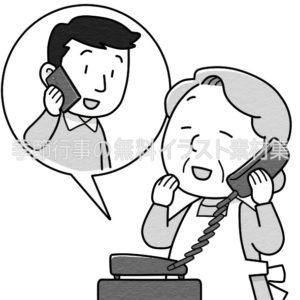 息子と電話をする高齢者のイラスト(白黒版)