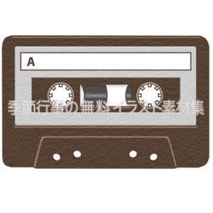 カセットテープのイラスト(カラー版)