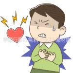 胸を押えて苦しむ男性のイラスト(カラー版)