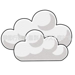 雲のマークのイラスト(白黒版)