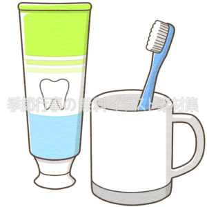 歯ブラシとコップと歯磨き粉のイラスト(カラー版)