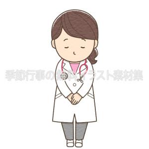 お辞儀をする女性医師のイラスト