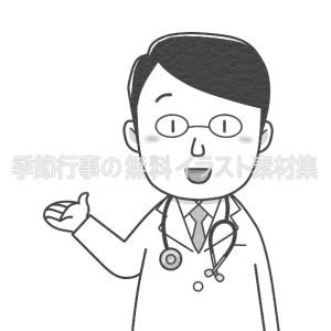 紹介をする男性医師のイラスト(白黒版)