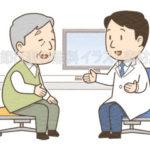 高齢の男性患者に説明をしている男性医師のイラストです