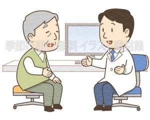患者に説明をしている男性医師のイラスト