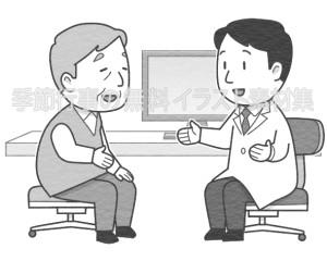 高齢の男性患者に説明をしている男性医師のイラスト(白黒版)です