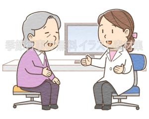 患者に説明をする女性医師のイラスト