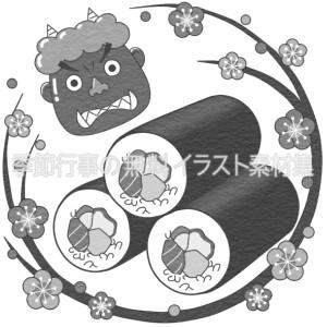 恵方巻のイラスト(白黒版)