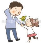 父の日に花を渡すイラスト(カラー版)