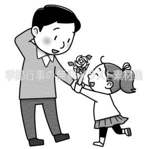 父の日に花を渡すイラスト(白黒版)
