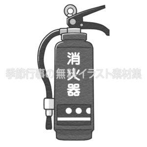 持ち運びできる一般的な消火器のイラスト(白黒版)