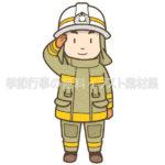 消防士(防火服)が敬礼しているイラスト(カラー版)