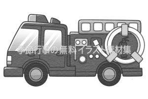横から見た消防車(ポンプ車)のイラスト(白黒版)