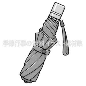 折り畳み傘のイラスト(白黒版)
