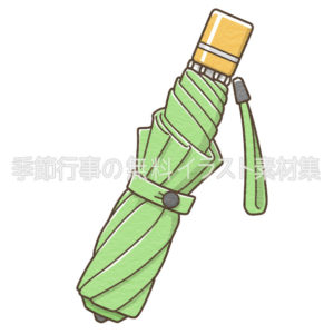 緑の折り畳み傘のイラスト