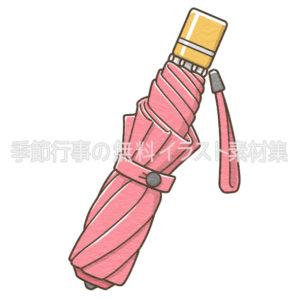 赤い折り畳み傘のイラスト
