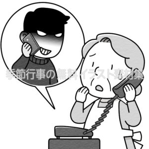 オレオレ詐欺電話を受ける高齢女性のイラスト(白黒版)