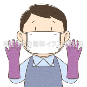ゴム手袋とマスクをつけた人のイラスト