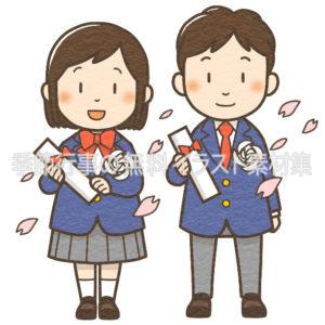 学校 季節行事の無料イラスト素材集