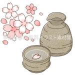 桜の花と日本酒のイラスト(カラー版)