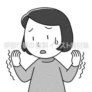 手が震えている女性のイラスト(白黒版)