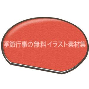 赤い半月皿のイラスト(カラー版)