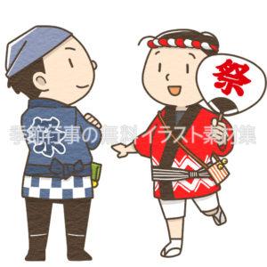 法被を着た男の子と女の子のイラスト(カラー版)