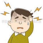 頭痛でつらそうにしている男性のイラスト(カラー版)