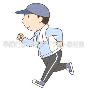 ジョギングする男性のイラスト