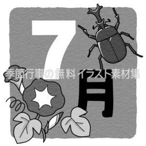 7月のタイトル文字のイラスト(白黒版)