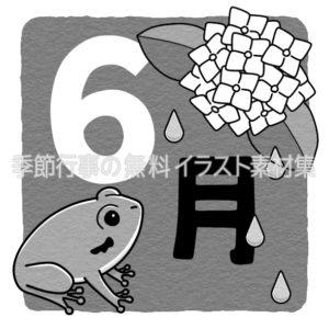 6月のタイトル文字のイラスト(白黒版)