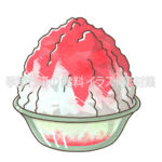 かき氷(イチゴ)のイラスト