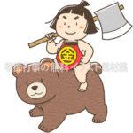 熊にまたがった金太郎のイラスト(カラー版)
