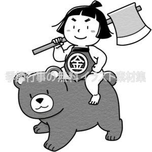 熊にまたがった金太郎のイラスト(白黒版)