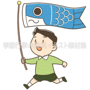 鯉のぼりを持って走る男の子のイラスト