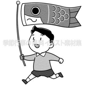 こいのぼりを持って走る男の子のイラスト(白黒版)