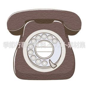 黒電話のイラスト(カラー版)