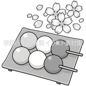 三色だんごと桜のイラスト(白黒版)