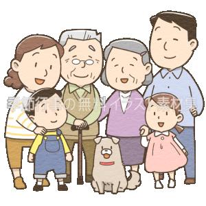 大家族(親子三代)のイラスト