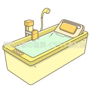 機械浴槽のイラスト