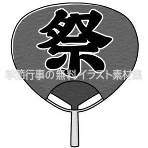 お祭り団扇のイラスト(白黒版)