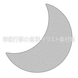 月のイラスト(白黒版)